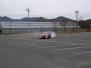 マロニエ・オートストーリー「秋」meeting2009
